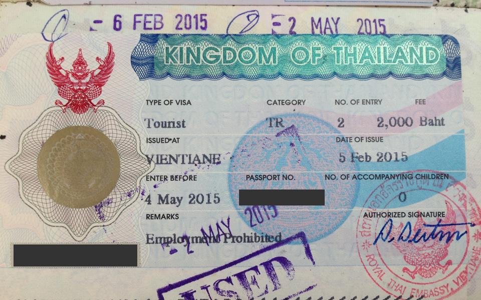 visa_tourist