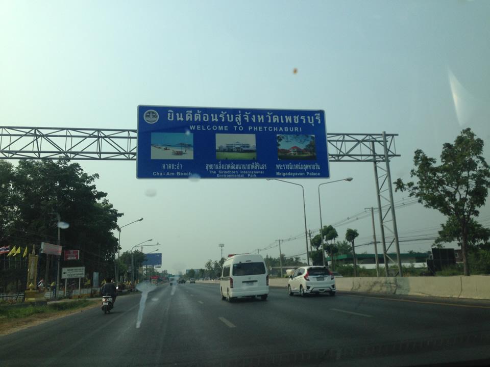 phetchaburi_half