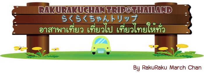 タイのおすすめ観光地を紹介します!